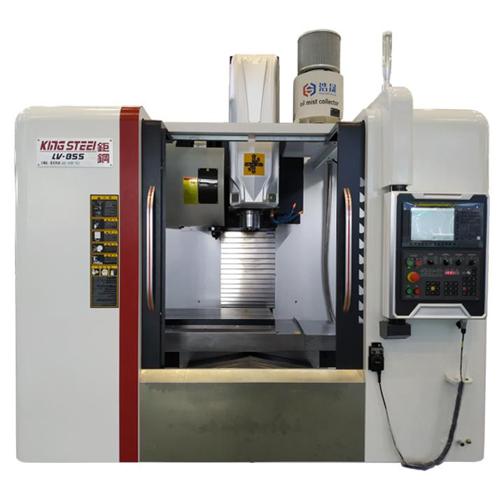 LV640 Metal Aluminum Machining Parts cnc machining parts machine