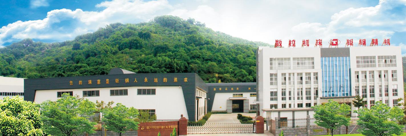 OSAIL TEK factory.jpg