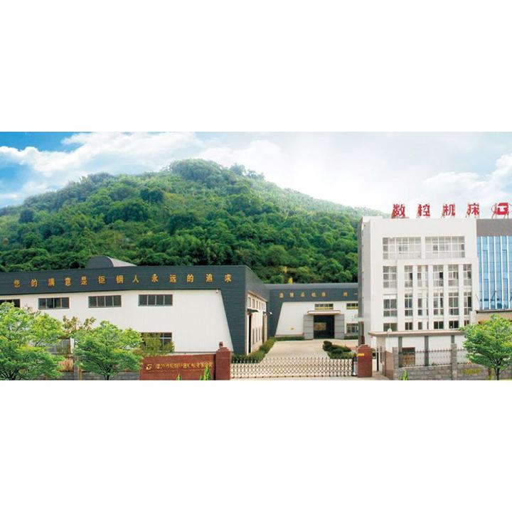 Jugang Factory -720x720.jpg